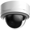 4MP H.264+ & H.265 Full HD Network IR Vandal Proof Dome Camera. 2.8mm Fixed Lens, IR(100ft), IP67, 1K10, PoE