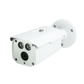 4MP Network IP LXIR Bullet Camera, 3.6mm Fixed Lens, IR(260ft), IP67, PoE